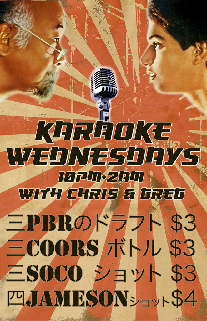 Karaoke Wednesdays
